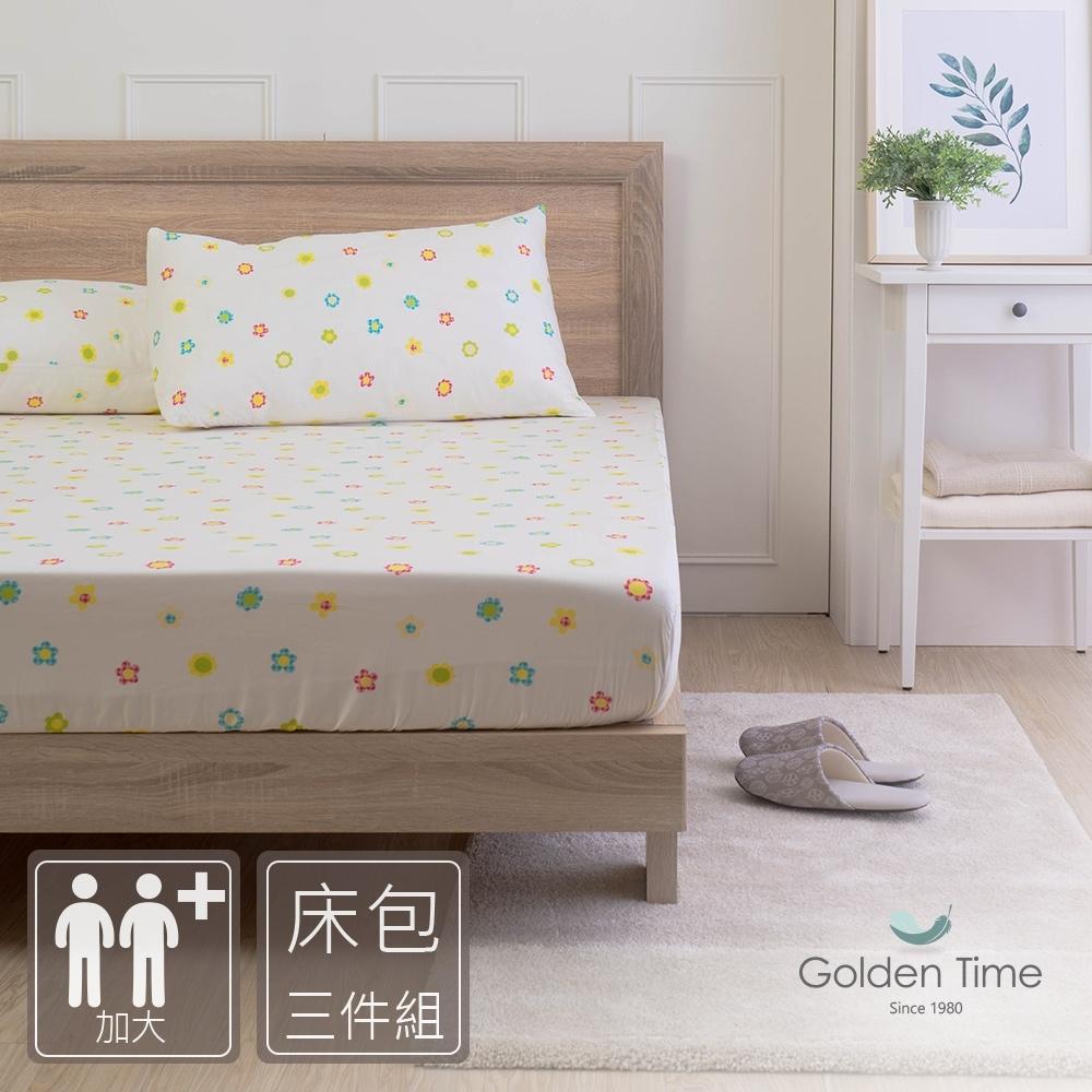 GOLDEN-TIME-小彩花-200織紗精梳棉三件式床包組(加大)