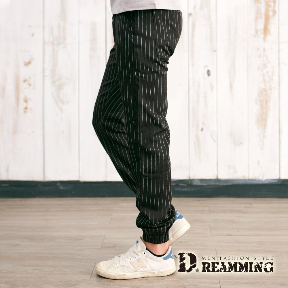 Dreamming 英倫紳士線條抽繩彈力縮口褲 輕薄 鬆緊-共二色 (黑色)