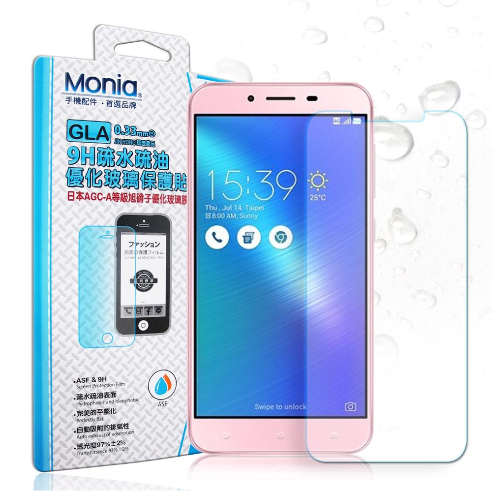 MONIA ASUS ZenFone 3 Max ZC553KL 日本疏水疏油9H玻璃膜