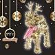 交換禮物-摩達客 台灣製可愛桌上型長腿12吋霧金色聖誕小鹿擺飾 product thumbnail 1