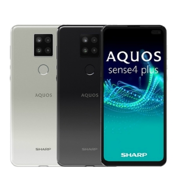 SHARP AQUOS sense4 plus (8G/128G) 6.7吋八核心手機