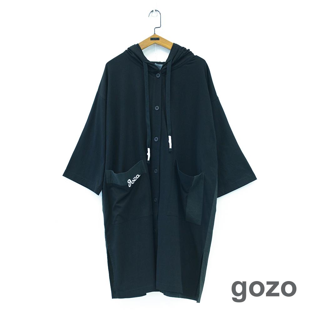 gozo 百搭寬鬆修身兩穿長外套(黑色)