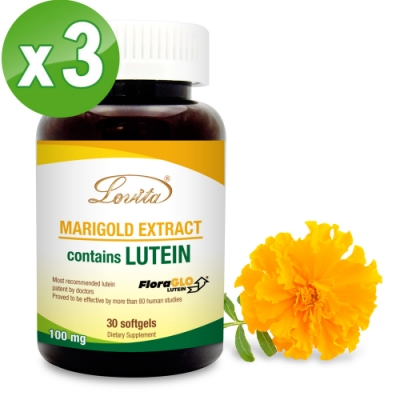 Lovita愛維他-專利金盞花萃取含葉黃素20mg 30顆/瓶 3入組