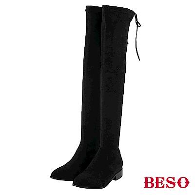 BESO 名模決戰 絨質彈力過膝靴~黑