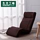 【生活工場】urban休憩時光多段式休閒和室椅 product thumbnail 1