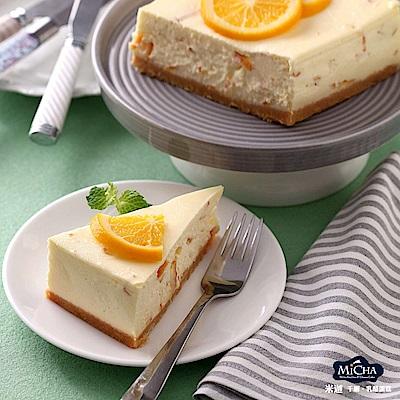 米迦 瓦倫西亞鮮橙重乳酪(蛋奶素)650g±5%x2