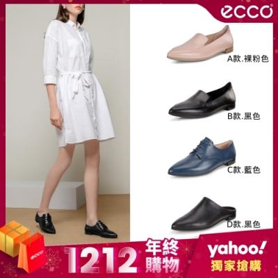ECCO 年末狂歡 獨家限定款 舒適平底 亮色柔軟皮革 平底正裝 羊毛保暖靴 女休閒鞋 多款任選