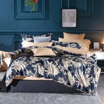 La Lune 台灣製300織紗長纖絨棉單人床包2件組 Eaton Hall -藍