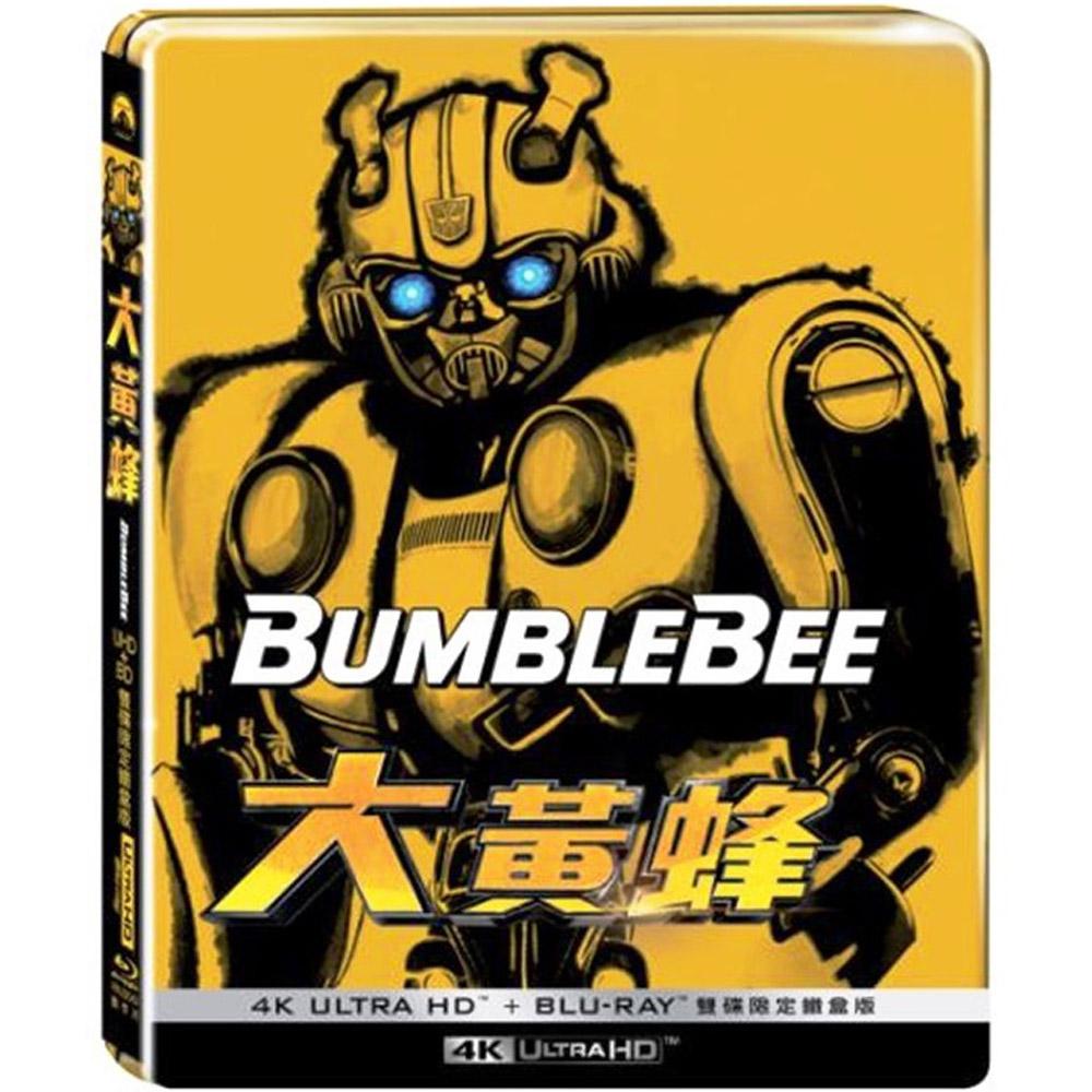 大黃蜂 4K UHD+BD 雙碟限定鐵盒版