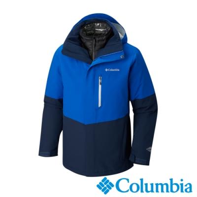 Columbia 哥倫比亞 男款- Omni-TECH防水保暖兩件式羽絨外套-寶藍