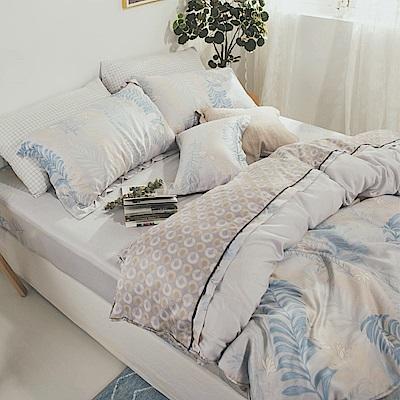 絲薇諾 MIT40支天絲 仲夏嵐歌 雙人四件式-薄床包鋪棉被套組