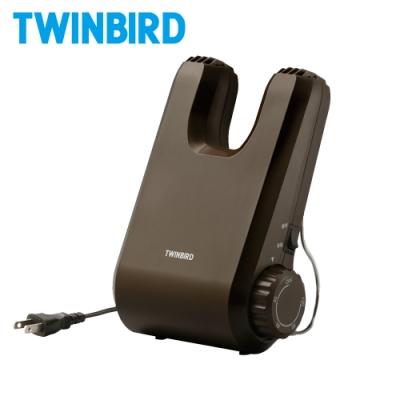 日本TWINBIRD 消臭抗菌烘鞋乾燥機 SD-5500TWBR 棕色