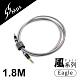 【MPS】Eagle Fali風系列 3.5mm AUX Hi-Fi對錄線(1.8M) product thumbnail 1