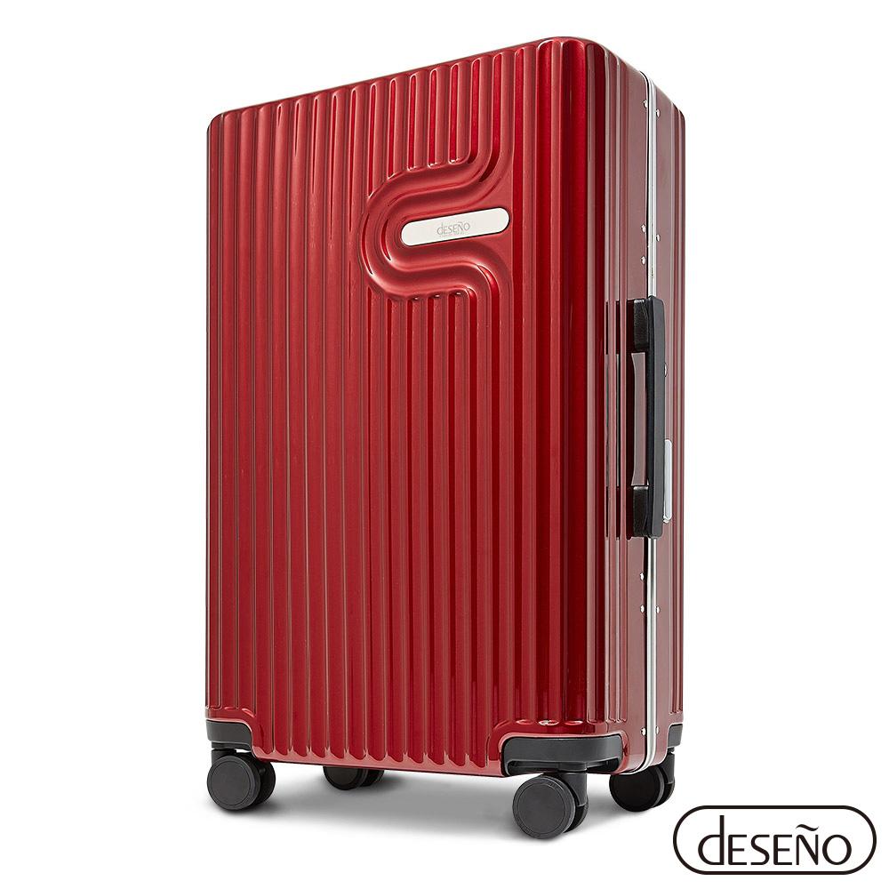 Deseno 法式工藝陶瓷款28吋PC光鏡細鋁框行李箱-酒紅