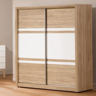 H&D 金美5.2尺推門衣櫃