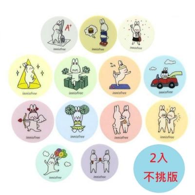 【Innisfree】無油無慮礦物質控油蜜粉5g-Benny兔限量版(2入組不挑版)