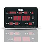 愛迪生LED插電式大字幕電子萬年曆 EDSA2516