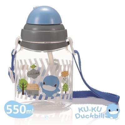 KUKU酷咕鴨 彈跳吸管水壺550ml(藍/粉)