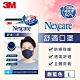 3M 8550+ Nexcare 舒適口罩升級款-靛藍色(L) product thumbnail 1