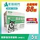 【毛孩時代】關節保健粉x5盒(貓狗保健品 貓狗關節保健) product thumbnail 1