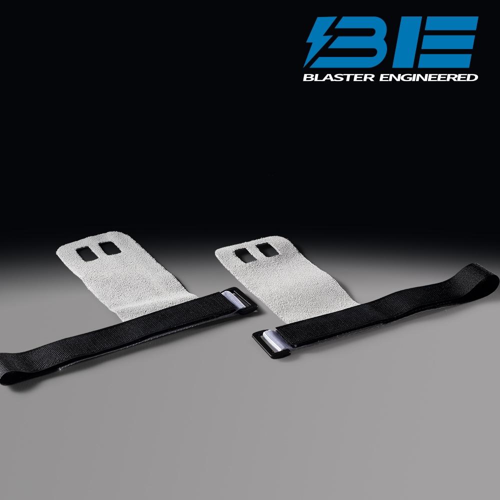 【BE】PG001 拉握防護重訓拉力帶