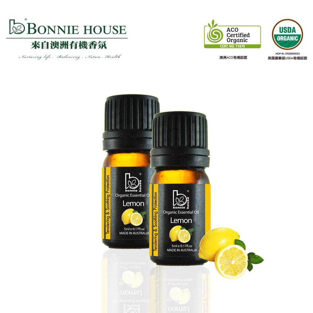 Bonnie House 雙有機認證檸檬精油5ml 2入組