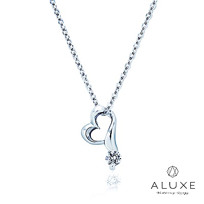 A-LUXE 亞立詩 18K金0.10克拉 The Heart 鑽石項鍊