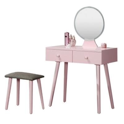文創集 巴倫 粉紅2.7尺立鏡式鏡台/化妝台組合(含椅)-80x41.5x131cm免組