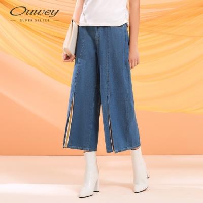 OUWEY歐薇 下擺開衩織帶牛仔寬褲(藍)