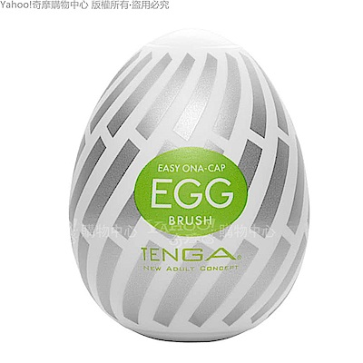 日本TENGA-EGG-015 BRUSH自慰蛋(長型刷頭)