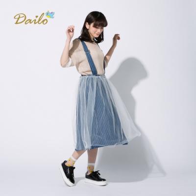 【Dailo】浪漫紗裙牛仔吊帶裙(藍色)