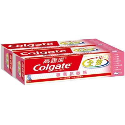 高露潔 全效專業抗敏感牙膏150gX2入