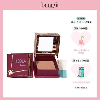 【官方直營】benefit 瑪其朵蜜粉盒8g