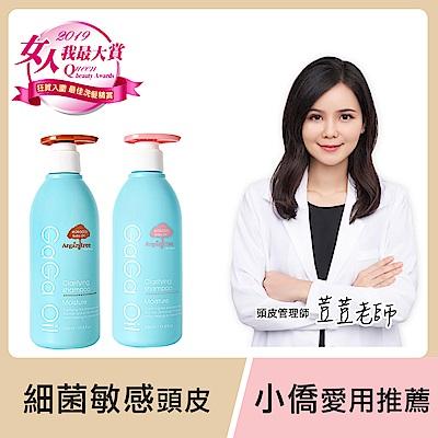 GaGa 癢癢頭皮專用處方箋洗髮精580mlX2(細菌頭皮適用)
