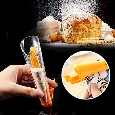 kiret 烘焙必備 專業酵母計量 量匙 量杯-帶封口 密封夾