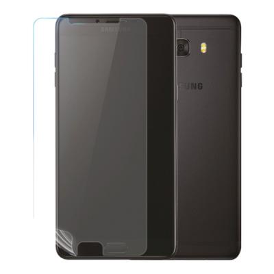 o-one大螢膜PRO 三星C9 Pro 正面滿版全膠螢幕保護貼