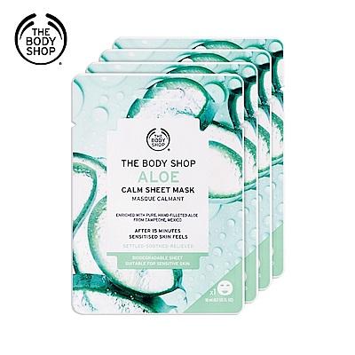 The Body Shop 天然蘆薈舒緩修護片狀面膜(買3送1)