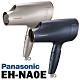 Panasonic 國際牌 極潤奈米水離子吹風機 EH-NA0E 公司貨 product thumbnail 1