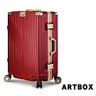 【ARTBOX】時空魅影 26吋獨家飾紋海關鎖鋁框行李箱(鋼鐵紅)