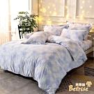 (限時下殺)3M吸濕排汗/抗菌天絲涼被床包組-雙/大均一價