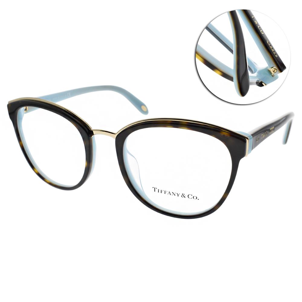 Tiffany&CO.光學眼鏡 簡約貓眼款/琥珀-蒂芬妮綠#TF2162F 8134