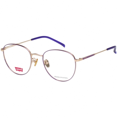 Levi s 光學眼鏡 (紫色)LV7015F