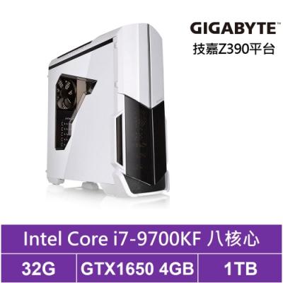 技嘉Z390平台[殿堂中校]i7八核GTX1650獨顯電玩機