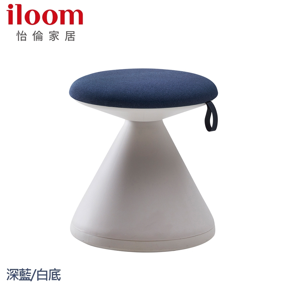 【iloom怡倫】Fungu設計師系列輕巧造型蘑菇椅(深藍)-白底