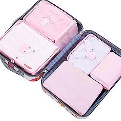 PUSH!旅遊用品旅行收納袋六件套行李箱衣物整理收納包套裝6件套粉紅S56-1