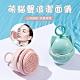 OOJD 電動超音波潔面儀 溫熱振動雙效洗臉機 毛孔清潔美容儀(配兩種刷頭 針對不同膚質) product thumbnail 2