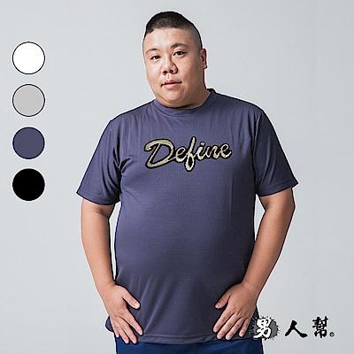 男人幫 T1385精緻純棉台灣製造貼布繡時尚T恤