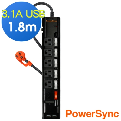 群加 PowerSync 六開五插防雷擊USB延長線/1.8m(TPS365UB0018)