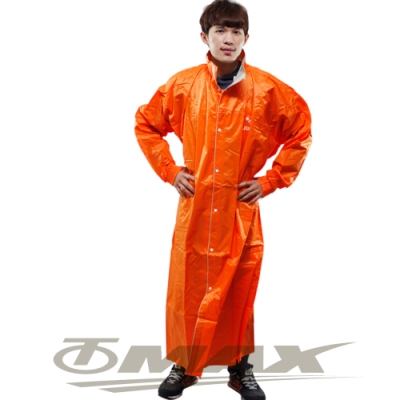 JUMP新二代前開素色雨衣+通用鞋套-橘色