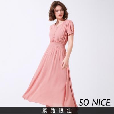 SO NICE浪漫飄逸荷葉楊柳紗洋裝